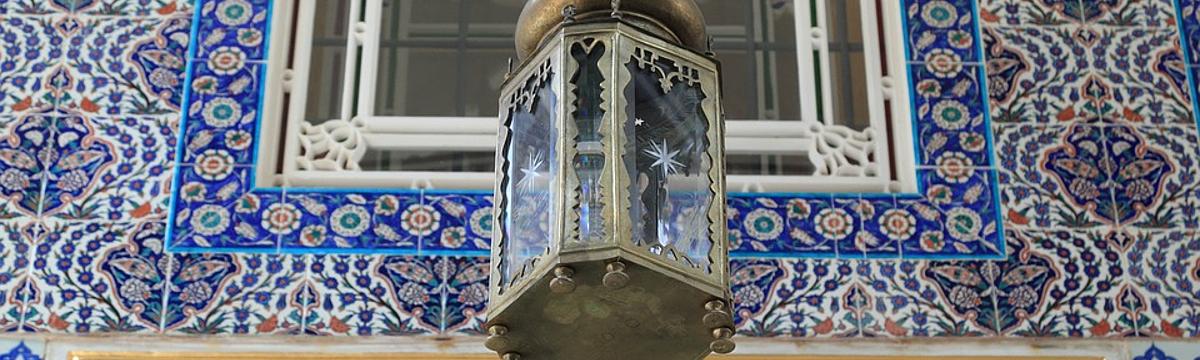 Christlich Islamischer Dialog
